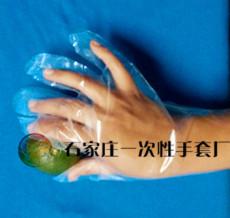 聚乙烯透明薄膜一次性手套