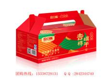 深圳福田咸粽子甜粽子团购批发