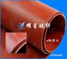地鐵耐高溫法蘭墊片 高溫風機墊片 硅纖墊片