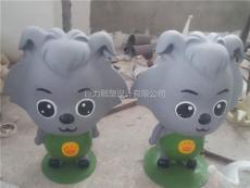 玻璃钢雕塑 雕塑厂-沈阳巨力雕塑