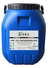 广东AMP-100二阶反应型桥面防水粘结剂