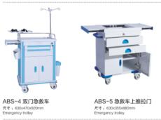 ABS转运车abs医用车送药车abs治疗车不锈钢器械柜