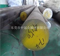 廣東東莞東莞市17-4PH沉淀硬化馬氏體不銹鋼