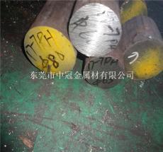 广东东莞东莞市17-7PH控制相变不锈钢
