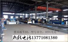 黃山區壓型鋼板多少錢一平方米
