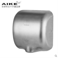 艾克304不锈钢喷气式高速干手器AK2800