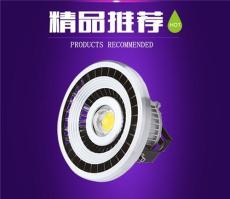 重庆LED防爆灯MF-C40W-H加油站防爆灯价格