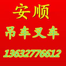 广东深圳龙华民治深圳设备搬迁福田龙华叉车出租24小时服务