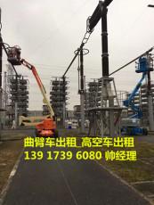 杨浦有登高作业车出租-上海高空作业车
