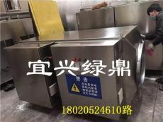 江蘇宜興綠鼎環保磁感UV光解凈化設備