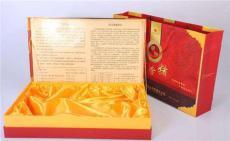 6个装蛋糕盒 三亚挂历台历 海南印刷厂