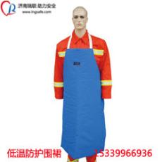 山东液氮实验室液氮围裙-低温围裙