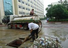 如东高压清洗管道 化粪池清理 专车抽粪