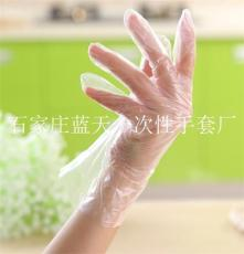 工廠定制PE手套多少錢