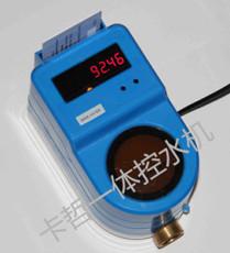 供应卡哲自动补助度多重防水水控机