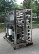海水淡化处理装置 海水淡化处理设备 系统