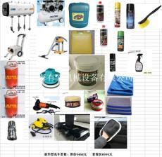 浙江嘉兴人工洗车设备一条龙采购厂家供应