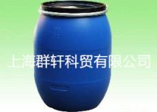 供應優質紡織柔軟劑 紡織蠟乳液 紡織助劑
