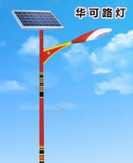 廠家直銷新品led太陽能路燈 性價比高