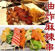 江苏泰州油炸热门小吃有哪些是比较赚钱的呢