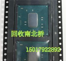 榮燦利收購I7-6700HQ SR2FQ I7-6600U SR2F1