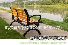 牡丹江林口县户外休闲椅-老年人户外休憩椅