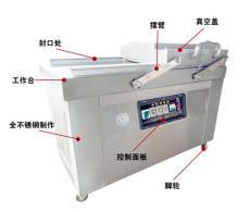武汉双室400型熟食真空包装机