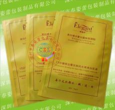 广东广州面膜袋生产厂家 面膜包装袋