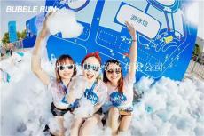 杭州乐跑活动彩色泡沫机大型喷射泡沫机供货