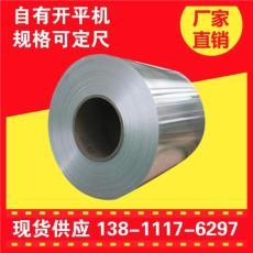 北京鋁板生產廠家