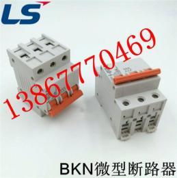 LS微型断路器BKN1PC32A
