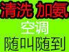 福州格力空调网站-福州售后维修清洗
