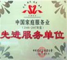 天津春蘭空調一般幾年加氟 空調加氟及方法