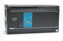 FBS-60MBR2-AC/FBS-60MBT2-AC台湾永宏PLC