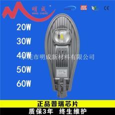 廣西桂林LED太陽能路燈哪家好 選東莞明成