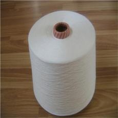 純竹纖維紗線21支玉竹竹纖維32支40支16支