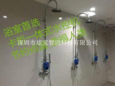 内蒙古健身会所刷卡控水系统 IC刷卡用水