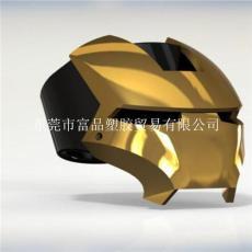 廣東東莞東莞市手板模型設計 3D打印成型