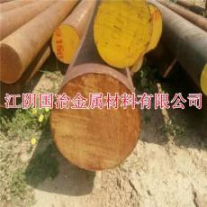 永川市出售20CrMo 42CrMo切割 30CrMo零售