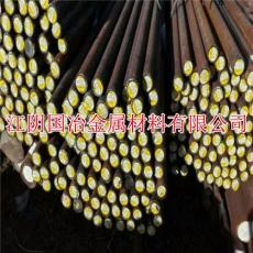 豐潤區20Cr 40Cr圓鋼零切批發拆件供應商
