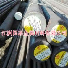 磴口县附近合结钢38CrMoAl出厂价直供