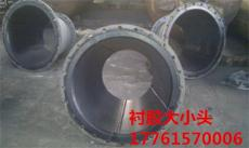 内蒙古呼和浩特大口径衬胶钢管生产技术