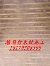 浙江仿木纹漆施工方法及注意事项