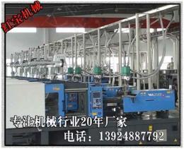 兴平车船交通塑料注塑机自动化供料系统安全