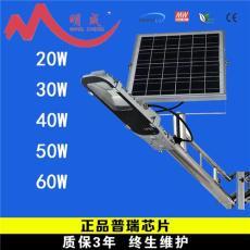 江蘇淮安太陽能草坪燈