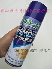 不干胶清除剂 强力贴纸清批发供应