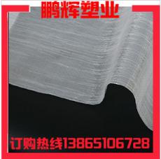 鹏辉塑业 化工桶内袋 塑料薄膜袋 工业包装
