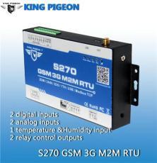 GSM模擬量采集 金鴿S270 繼電器遠程RTU控制
