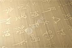 高比304拉丝青古铜不锈钢蚀刻板