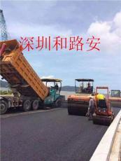 深圳做瀝青道路廠家